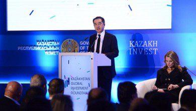 Photo of مؤتمر الاستثمار العالمي في أستانا… كازاخستان تحقق أرقام قياسية في استقبال الاستثمارات الأجنبية وتعهدات حكومية بضمان الشفافية وتوفير التسهيلات