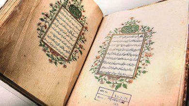 Photo of يرجع تاريخها لعام 1303… السجلات التاريخية في أدب الملايو، توثيق للماضي بتنوع فكري