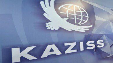 Photo of معهد كازاخستان للدراسات الاستراتيجية… تعزيز برامج الحكومة السياسية والتنموية محلياً وعالمياً