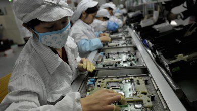 Photo of صناعة الإلكترونيات والأدوات الكهربائية الماليزية  … من أهم دعائم الإقتصاد خلال السنوات الأخيرة