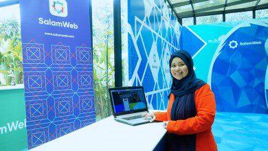 Photo of شركة Salam Web الماليزية تطرح أول متصفح إنترنت متوافق مع تعاليم الشريعة الإسلامية