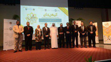 Photo of افتتاح المهرجان الدولي الرابع للغة العربية في جامعة ملايا برعاية إماراتية