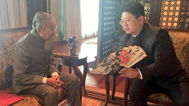 Photo of السفير الصيني: انتعاش الاستثمارات الصينية في ماليزيا بعد تغيير الحكومة