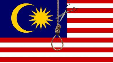 Photo of ماليزيا تقرر إلغاء عقوبة الإعدام الإلزامية لـ 11 جريمة مختلفة