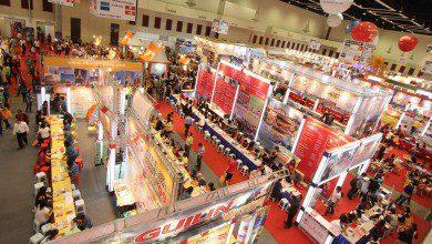 Photo of معرض MATTA Fair السياحي ينطلق غداً في كوالالمبور