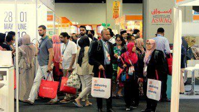 Photo of معرض ماليزيا الدولي للحلال ينطلق في كوالالمبور