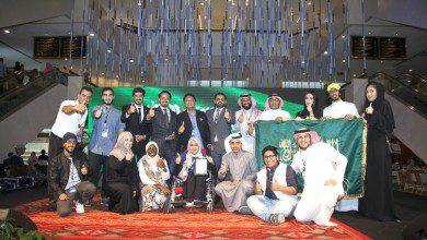 Photo of السعودية تفوز بجائزة أفضل جناح في معرض كوالالمبور للكتاب