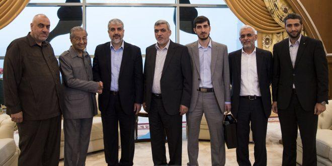 مهاتير محمد يلتقي قادة حماس لبحث الأوضاع في فلسطين