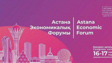 Photo of منتدى أستانا الاقتصادي يبحث الاقتصاد والتخطيط الحضري والمعرفة والابتكار