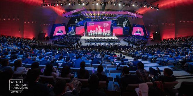 إطلاق منتدى أستانا الاقتصادي في العاصمة الكازاخية