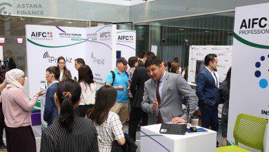 Photo of إطلاق أول منتدى للتكنولوجيا التعليمية في العاصمة الكازاخية