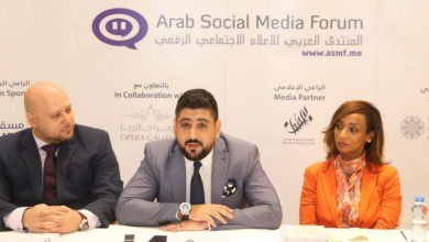 Photo of عُمان تحتضن النسخة السادسة من المنتدى العربي للاعلام الاجتماعي الرقمي