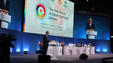 Photo of الرئيس الكازاخي يدشن المنتدى الأول لكتاب آسيا… اقتراح بإنشاء جائزة أدبية دولية ومكتبة رقمية إلكترونية