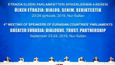 Photo of إطلاق منتدى برلمانات أورآسيا في العاصمة الكازاخية