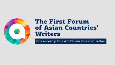 Photo of بمشاركة ٢٦٠ أديبا من ٤٤ دولة آسيوية…كازاخستان تحتضن المنتدى الأول للكتّاب الآسيويين