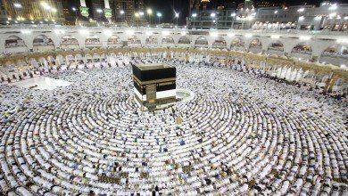 Photo of السعودية تفرض رسوماً جديدة لتأشيرة العمرة وتلغي رسوم تكرار العمرة