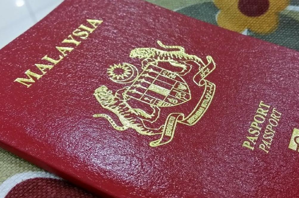 الجواز الماليزي يواصل التخطي.. أوكرانيا قريبًا بدون تأشيرة