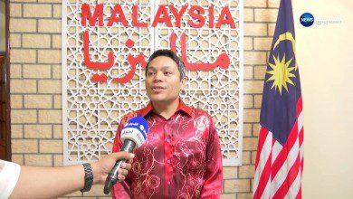 صورة ماليزيا تتوقع ارتفاع حجم مبادلاتها التجارية مع الإمارات بنسبة 5%