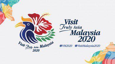 """صورة """"السياحة"""" تطلق حملة """"زوروا ماليزيا 2020"""" نهاية العام بجميع الولايات"""