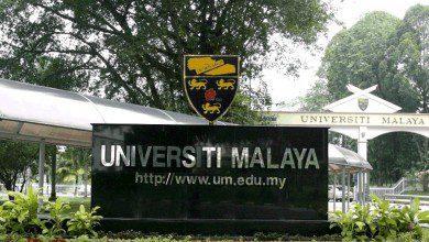 صورة جامعة ملايا تتقدم 6 مقاعد في تصنيف QS الآسيوي