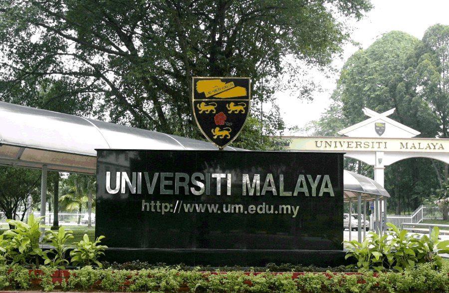 جامعة الملايا تتقدم 6 مقاعد في تصنيف QS العالمي