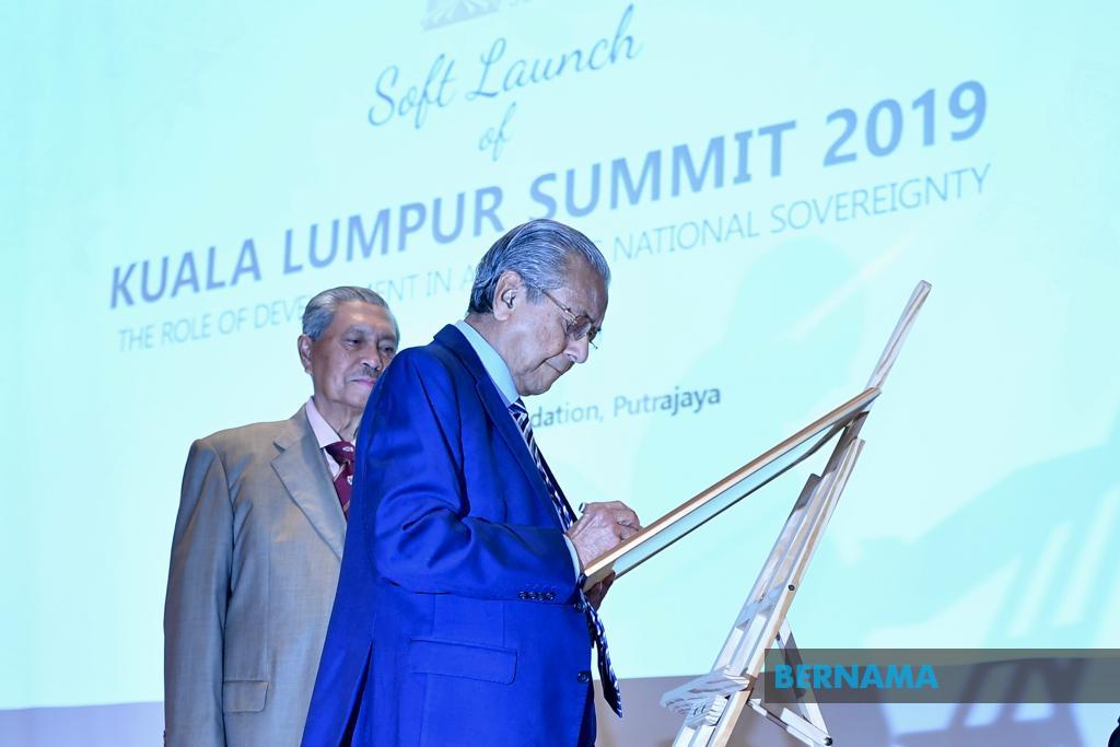 إطلاق النسخة التجريبية لقمة كوالالمبور2019 حول مشاكل العالم الإسلامي
