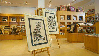 صورة مذكرة تفاهم بين دار الوثائق المصرية ومتحف الفن الإسلامى بماليزيا