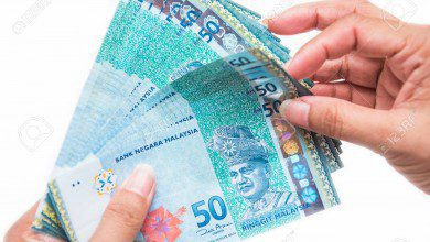 Photo of توقعات بارتفاع أجور الماليزيين بنسبة 5.3٪ في 2020