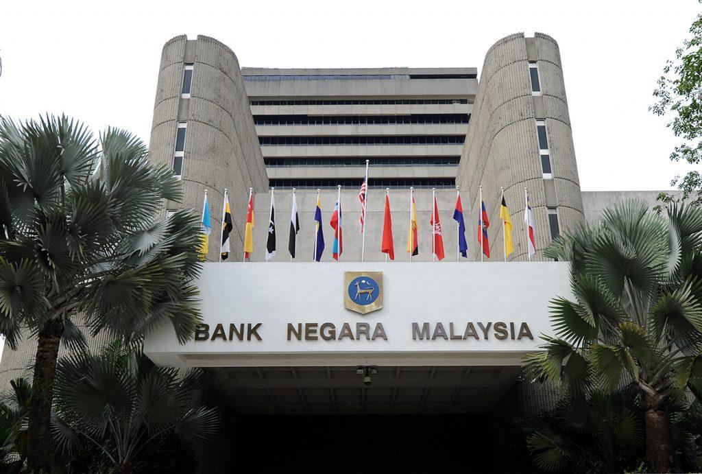25 ألف رنجت الحد الأعلى للمعاملة النقدية بماليزيا بدءا من 2020