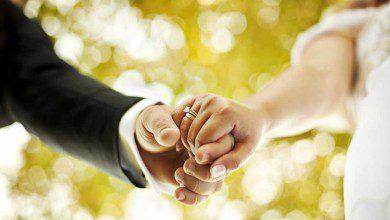 صورة ٣٠٠ رنجت لكل زوج بسيلانجور من أجل زواج دائم