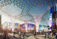 """Photo of ماليزيا تستهدف مشاركة 200 شركة في """"إكسبو 2020"""" في دبي"""