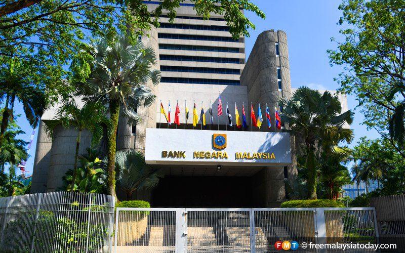 لضمان السيولة.. البنك الماليزي يخفض نسبة الاحتياطي القانوني فجأة