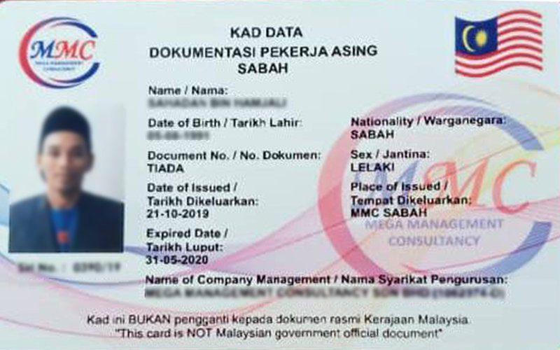 الداخلية الماليزية: لا نعترف ببطاقات الأجانب الصادرة عن شركات خاصة