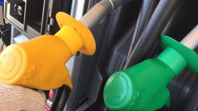 صورة سعر البنزين RON95 سيرتفع 1 إلى 2 سنت أسبوعيًّا
