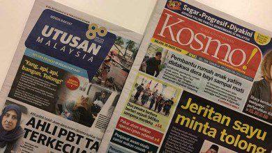 "Photo of صحيفة ""أوتوسان"" المالاوية ستعود بحلول 2020"