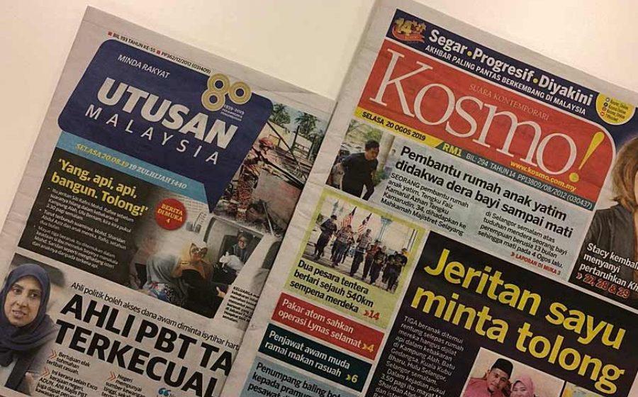 """صحيفة """"أوتوسان"""" المالاوية ستعود بحلول 2020"""