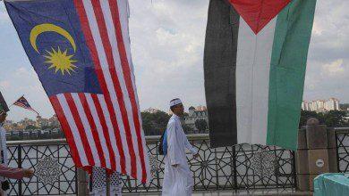 Photo of ماليزيا تعتزم تعيين قنصل فخري في غزة ورام الله في 2020