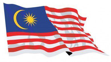 صورة لجنة مستقلة مرتقبة لإصلاح القوانين الماليزية