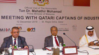 صورة مهاتير: ماليزيا وجهة مثالية للمستثمرين القطريين