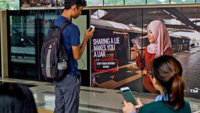 Photo of دعماً لحرية الصحافة والإعلام.. ماليزيا تلغي قانون مكافحة الأخبار الكاذبة