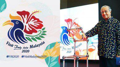 "Photo of ""زوروا ماليزيا 2020"" تنطلق رسمياً مع بداية العام"