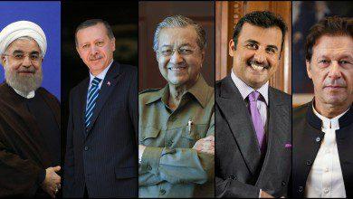 """صورة """"التنمية وتحقيق السيادة الوطنية""""… قمة كوالالمبور تنطلق غداً في العاصمة الماليزية"""