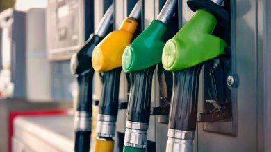 Photo of انخفاض جديد على أسعار الوقود في ماليزيا حتى الثالث من أبريل