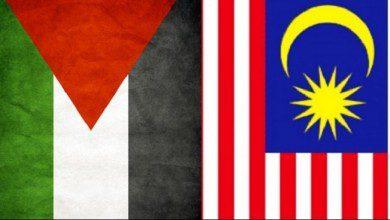 Photo of ماليزيا تجدد دعوتها للمجتمع الدولي لإنصاف الحق الفلسطيني