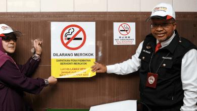 صورة بقيمة تجاوزت 30 ألف رينجت.. مخالفات لغير الملتزمين بحظر التدخين