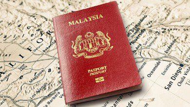 Photo of جواز السفر الماليزي يحصل على الترتيب الثالث عشر عالمياً