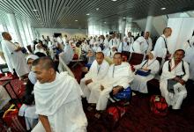 Photo of السعودية ترفع حصة حجاج ماليزيا وتفرض رسوماً جديدة للموسم المقبل