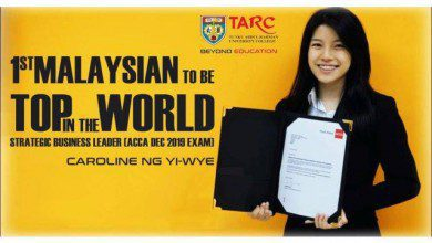 Photo of طالبة ماليزية تحصد المركز الأول عالمياً في اختبار قيادة الأعمال