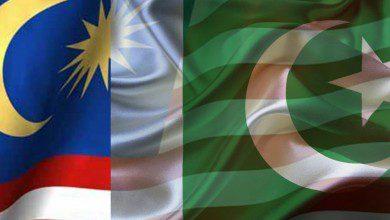 Photo of ماليزيا وباكستان نحو مزيد من تعزيز التبادل التجاري
