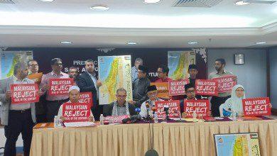 "Photo of ""ماليزيا ترفض صفقة القرن"".. مؤتمر صحفي في كوالالمبور لإدانة خطة ترامب"